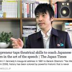 JapanTimesのGENERATIONAL CHANGEに取り上げていただきました